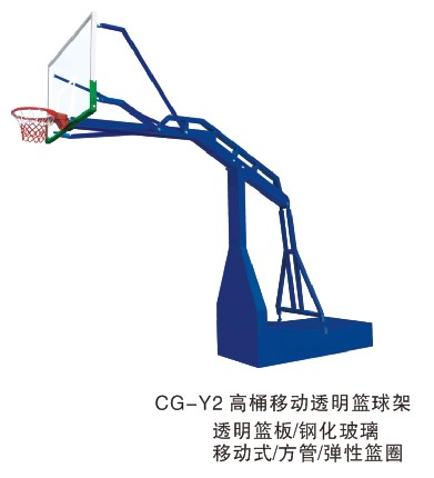 CG-Y2高桶移动透