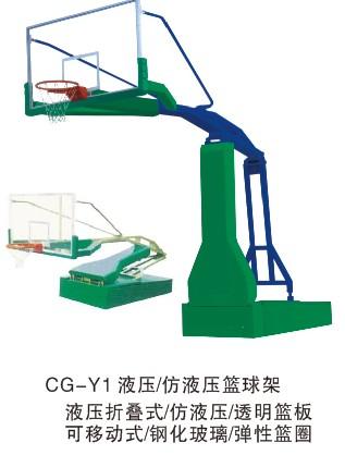 CG-Y1液压仿液压
