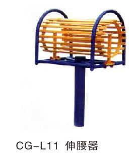 CG-L11 伸腰器