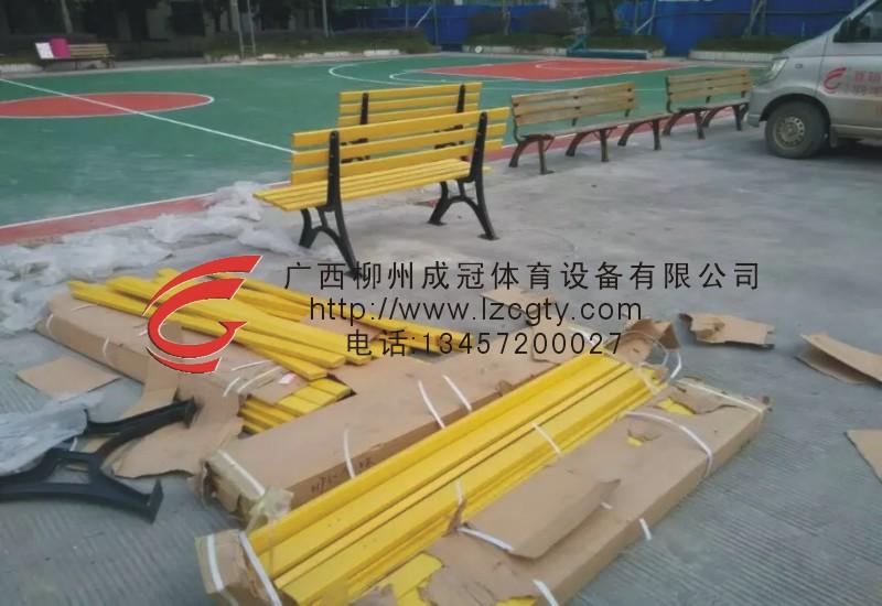 塑钢公园椅安装