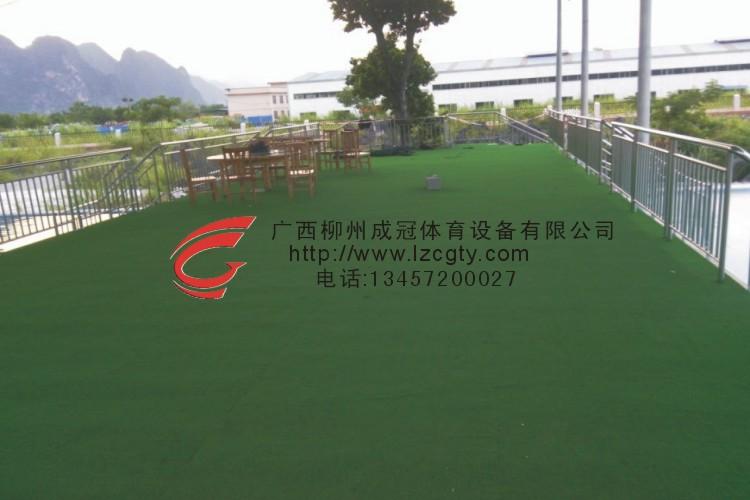 休闲茶地人造草坪