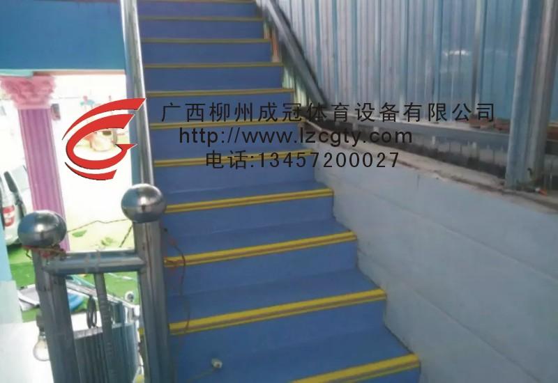 界首幼儿园楼梯PVC