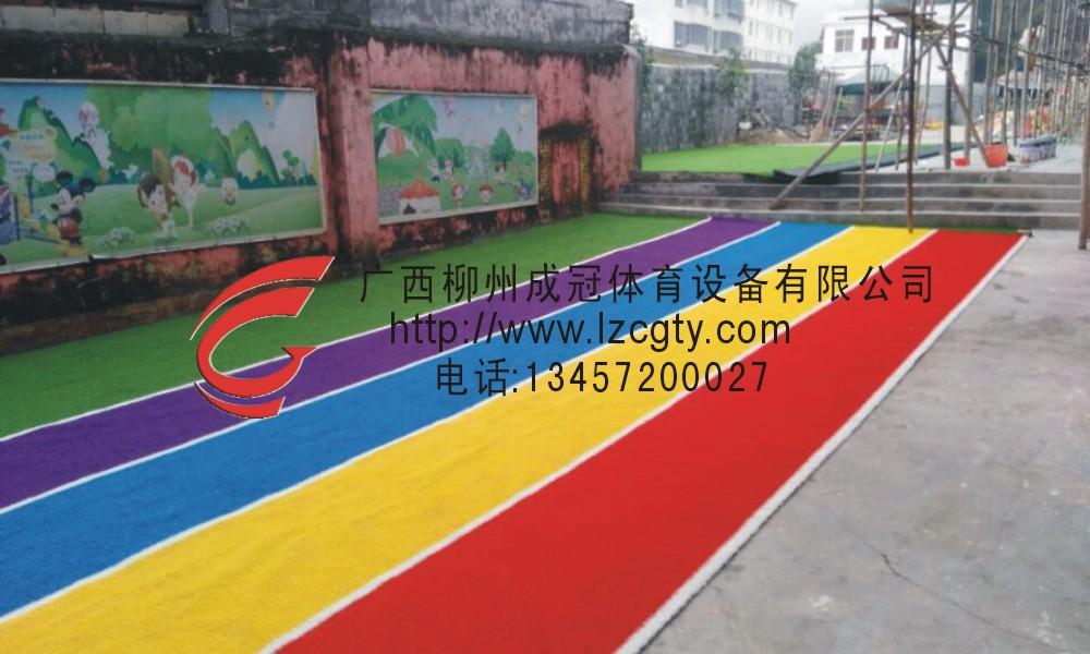 贺州新华乡幼儿园彩虹