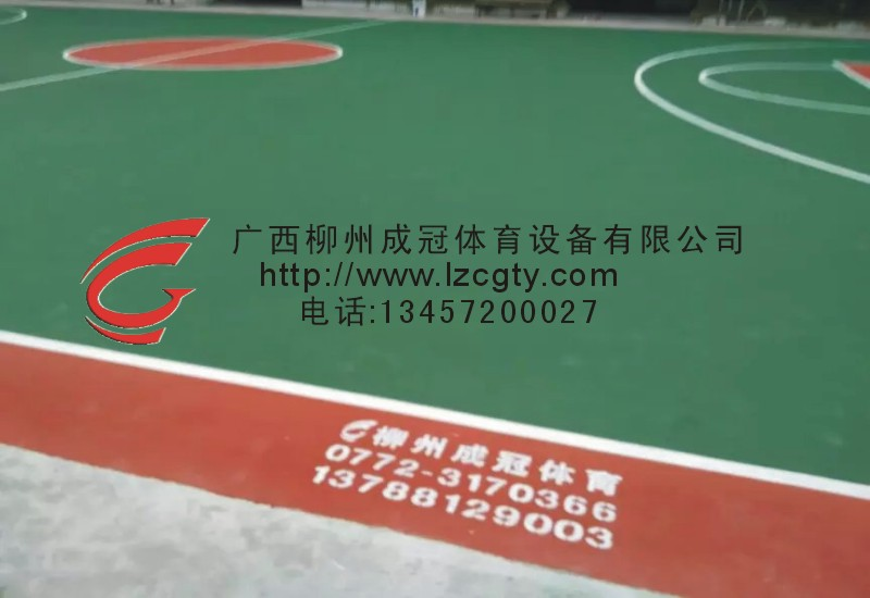 环江洛阳镇硅PU篮球
