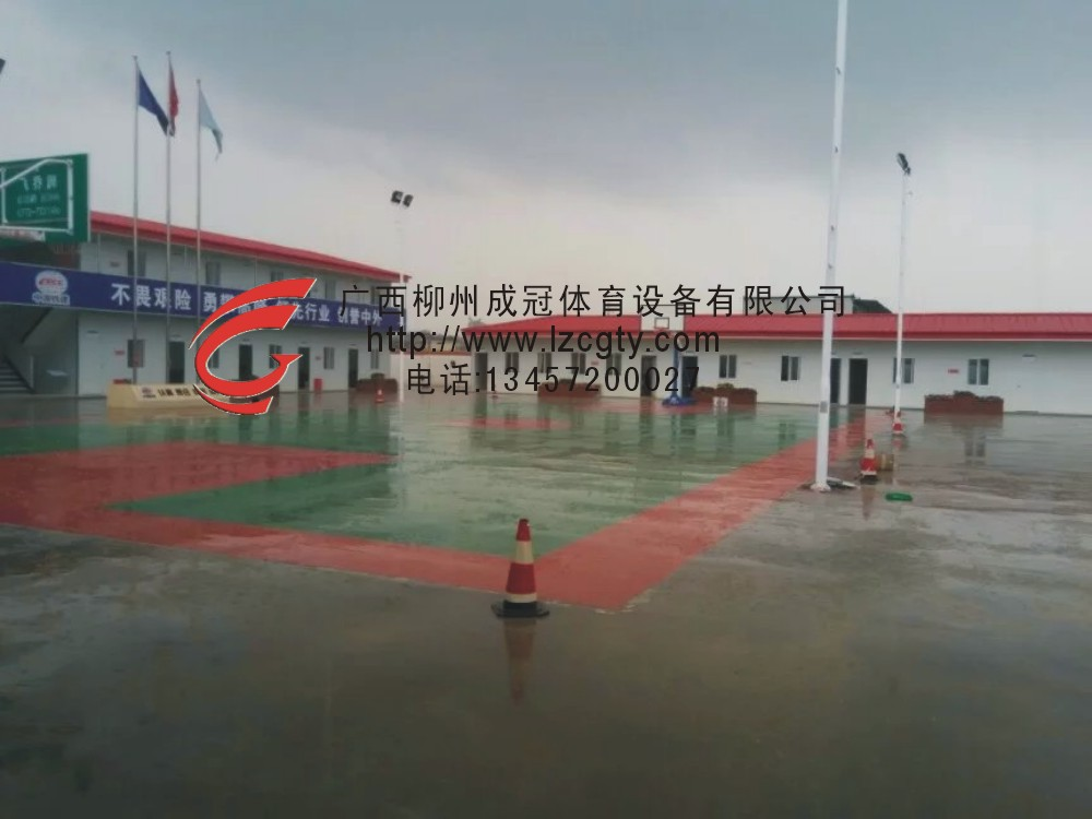 东站项目部硅Pu球场