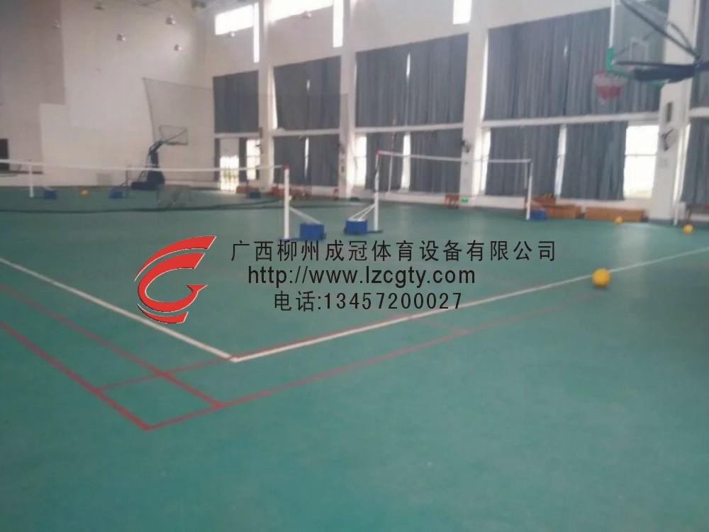 古亭山布纹PVC羽毛球场