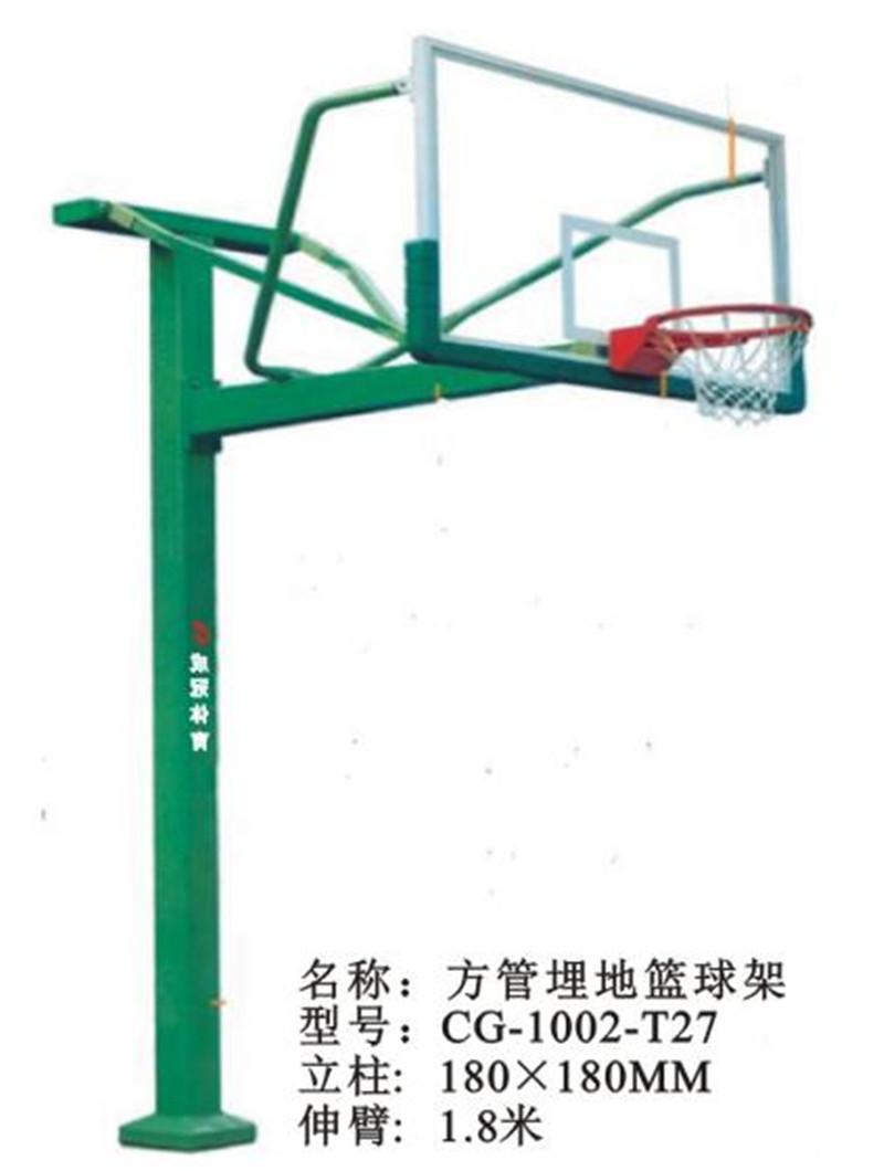兴安弯管篮球架-隆安
